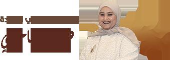 مرحبا بكم في الموقع الرسمي للسيدة هاجر الهاجري … المدعي العام بالإدارة العامة للتحقيقات بالكويت